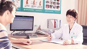 福州溃疡性结肠炎到什么医院治疗'>福州溃疡性结肠炎到什么医院</font>