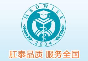 福州医博筛查肛肠健康公益活动
