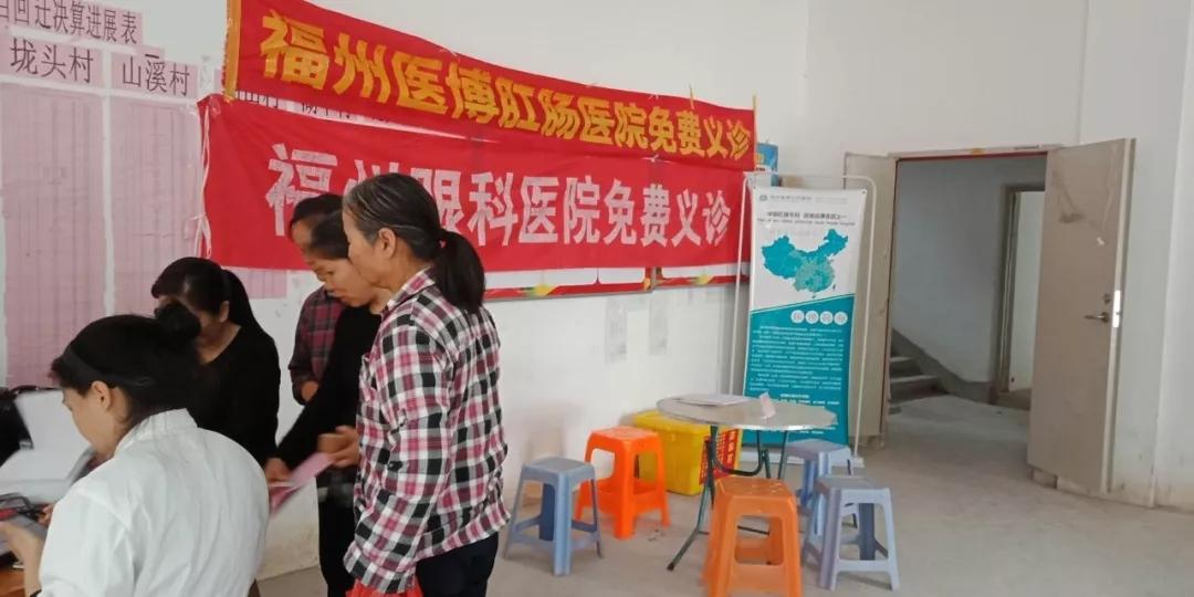 举卫生计生合并之力,创全民健康下乡活动|福州医博肛肠医院义诊队走进宦溪镇中心村