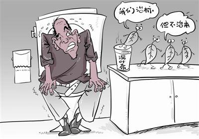 福州便秘治疗老年人医院