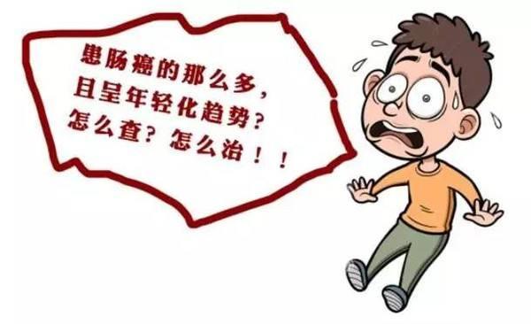 福州肠道疾病治疗