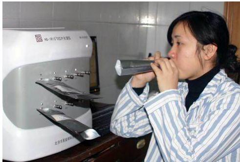 福清市医院可以做幽门螺杆菌检查吗