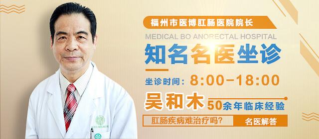 福州治胃病的医院哪家更专业