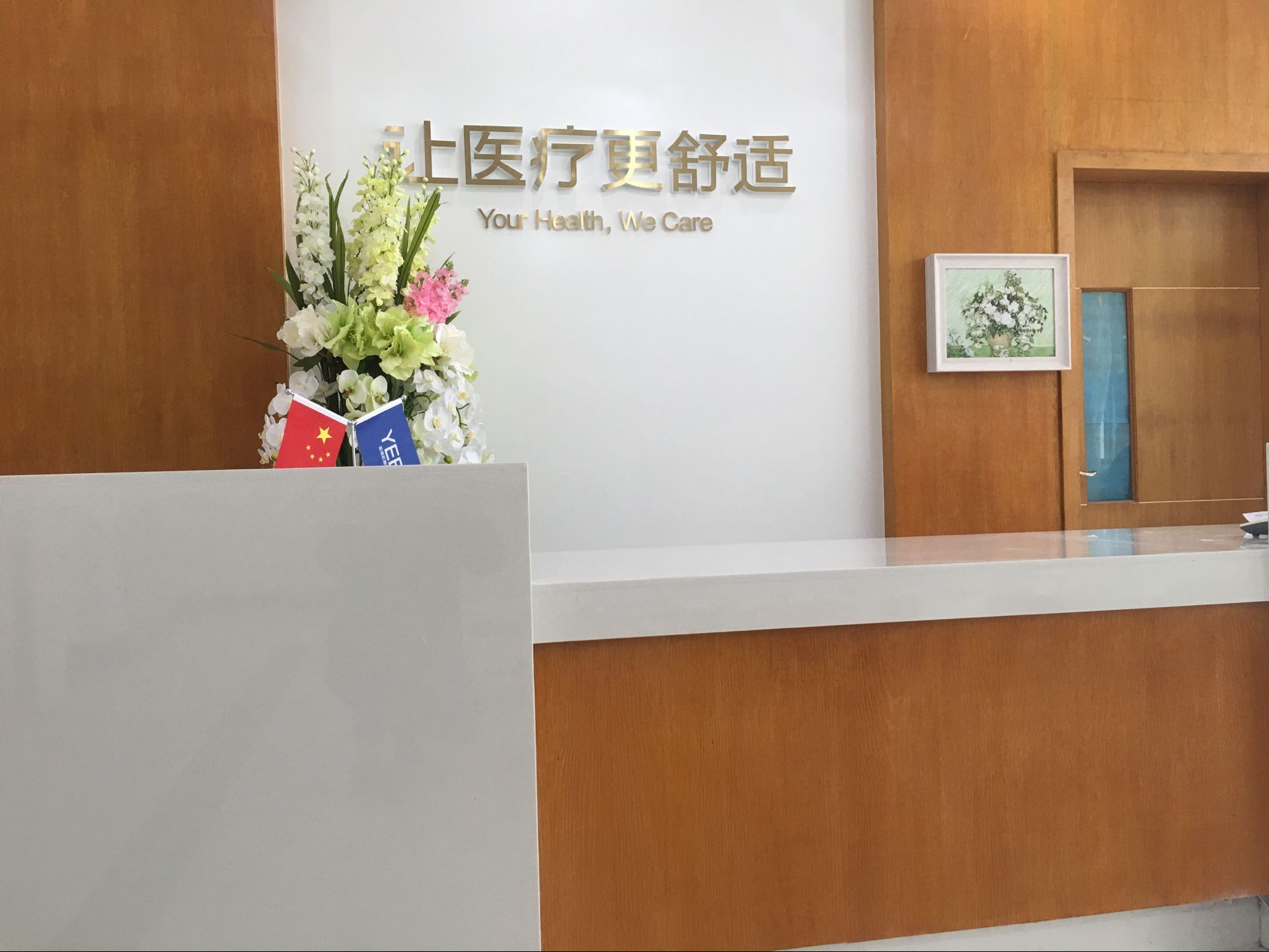 福州连江肛肠科医院哪家好