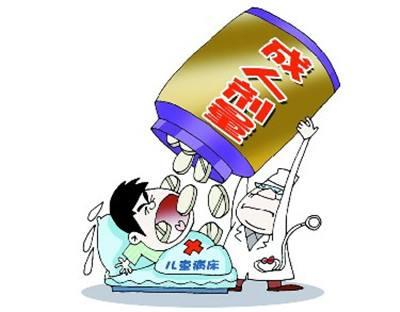 红斑性胃炎治疗方法 红斑性胃炎怎么治疗