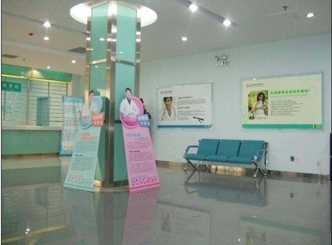 福州哪家医院治疗肛瘘专业