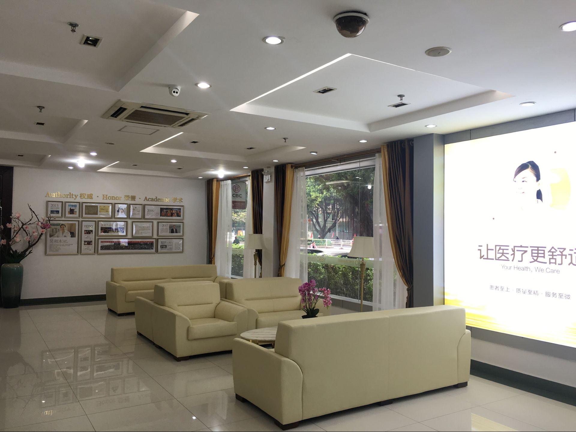 福州治疗肠胃疾病专业医院