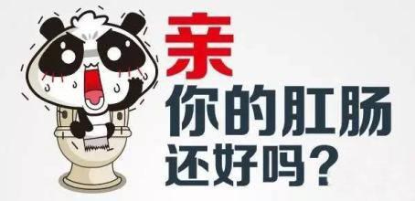 福州福清专业的肛肠医院