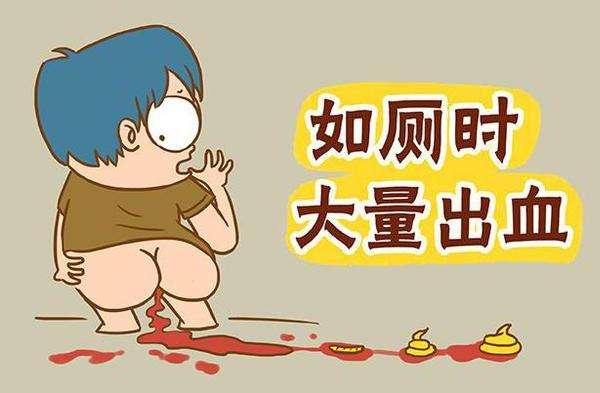 福州医博肛肠医院治疗便血专业吗