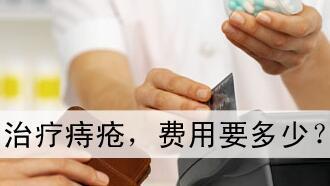 为什么很多人选择福州医博肛肠医院