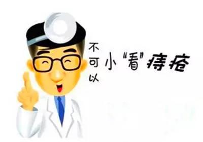 福州医博治疗内痔费用高吗