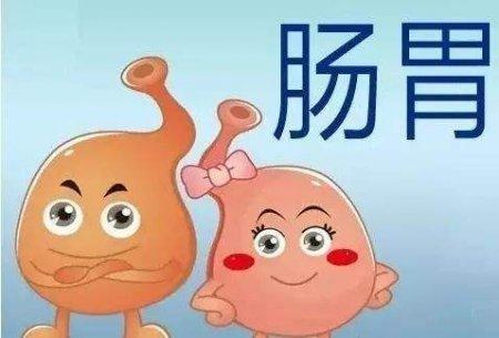 福州急性肠炎怎么治疗