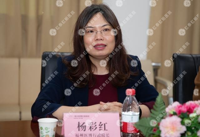 福建省泰古健康产业有限公司与福州医博肛肠医院签约仪式启动